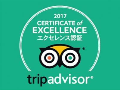 Certificate of Excellence (エクセレンス認証) 2017受賞!